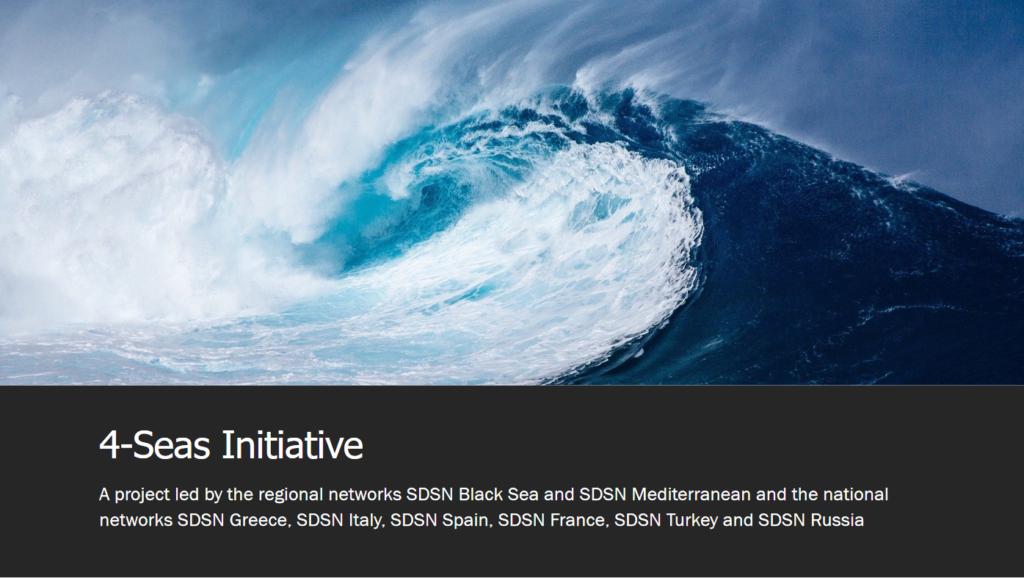 4-Seas Initiative